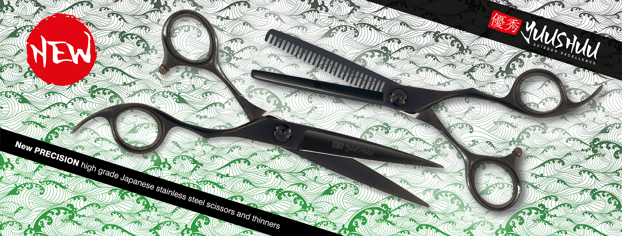 Yuushuu Precision Scissor
